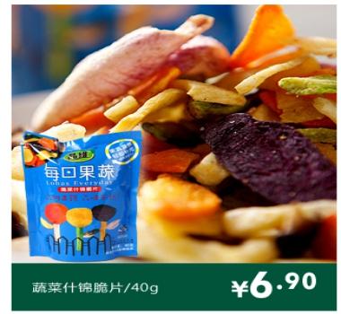 蔬菜什锦脆片袋装